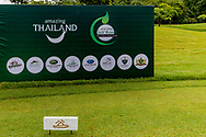 Chiang Mai Highlands Golf and Spa Resort, Thailand