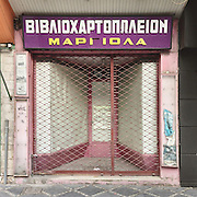A closed down paper-shop in Anexartisias Str, Ioannina-