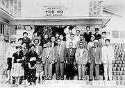 group in front of the Izu Hakone railroad station, jun 24 1959
