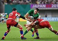Rugby Union - 2019 Rugby World Cup - Pool A: Ireland vs. Russia<br /> <br /> Ireland's Niall Scannell in action during this evening's game, at Kobe Misaki Stadium, Kobe City.<br /> <br /> COLORSPORT/ASHLEY WESTERN