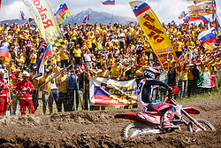 Tim Gajser #243 of Slovenia in Slovenian curve full with fans during MXGP Trentino race one, round 5 for MXGP Championship in Pietramurata, Italy on 16th of April, 2017 in Italy. Photo by Grega Valancic / Sportida
