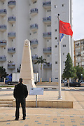 Memorial to the fallen Turkish soldiers in Beer Sheva, Israel
