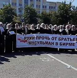 September 4, 2017 - Grozny, Chechen Republic, Russia - September 4, 2017. - Russia, Chechen Republic, Grozny. - Muslims rally in Grozny's Akhmat Kadyrov Square in support of their fellow believers in Myanmar where the late August escalation in the conflict between Muslims and Buddhists has claimed more than 400 lives. Photo: instagram.com/arakan.ru (Credit Image: © Russian Look via ZUMA Wire)