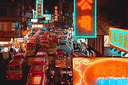 Hong Kong: Street and Urban