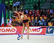 Selene Osti atleta della società Eurogymnica di Torino durante la seconda prova del Campionato Italiano di Ginnastica Ritmica.<br /> La gara si è svolta a Desio il 31 ottobre 2015.