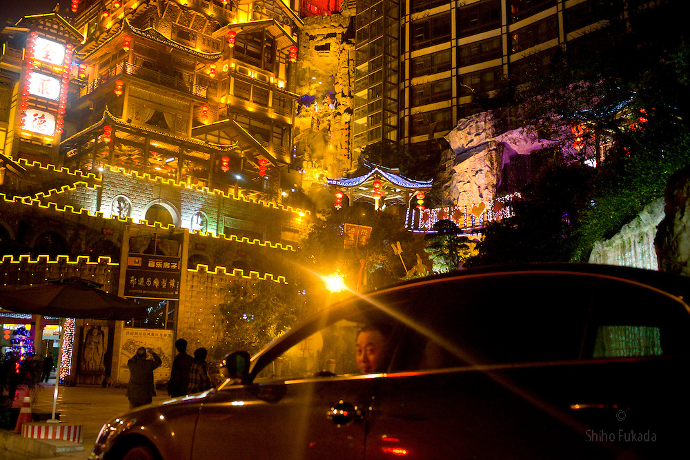 People enjoy their evening in Chongqing, China, March 2, 2009.