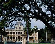 Iolani Palace, America's only royal palace built by King David Kalakaua, Honolulu, Island of Oahu, Hawaii.