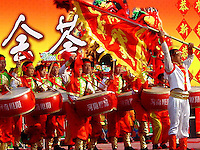 Henan drum dance troupe performing at Chinese New Year Temple Fair in Beijing.