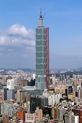 Taipei 101 formerly the tallest building in the world under construction in Taipei Taiwan