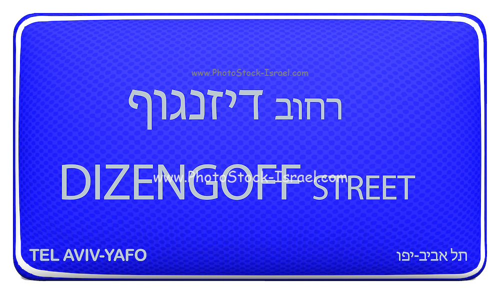 Street sign series. Streets in Tel Aviv, Israel in English and Hebrew Dizengoff Street. First mayor of Tel Aviv