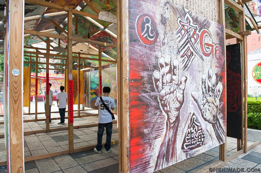 The Museum of Modern Art (MOCA) 台北當代美術館 in Taipei, Taiwan.