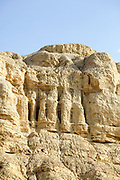 Marl stone formations. Eroded cliff made of marl. Marl is a calcium carbonate-rich, mudstone formed from sedimentary deposits. Photographed in Israel, Dead Sea region
