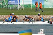 Beijing, CHINA.  B Final ITA JM4+, at  the  2007. FISA Junior World Rowing Championships,  Shunyi Water Sports Complex. 11/08/2007 [Mandatory Credit Peter Spurrier/Intersport Images]..... , Rowing Course, Shun Yi Water Complex, Beijing, CHINA,