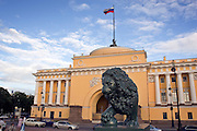 Saint Petersburg, Russia, 23/07/2005..One of the stone lions in front of the Ministry of War headquarters on Palace Quay.