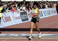 20071021 CHN: Ana Beijing Marathon: Beijing