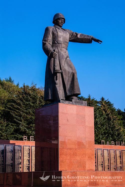 Russia, Sakhalin, Yuzhno-Sakhalinsk. The large, Soviet style War memorial.