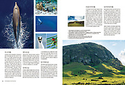National Geographic Traveler Article written and photographed by Travel Photographer Jeff Mauritzen