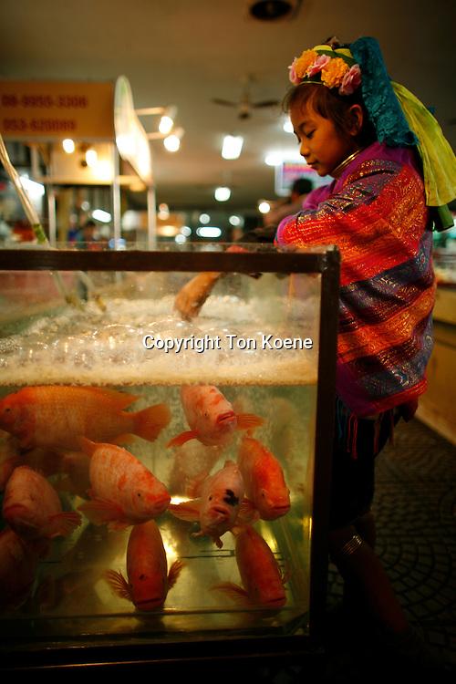 fishmarket in Thailand