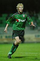 Fotball<br /> Nederland 2003/2004<br /> Foto: Digitalsport<br /> <br /> fc dordrecht , 05092003 , ivo rossen , middenveld speler hier in aktie in de avondwedstrijd tegen cambuur uit  leeuwarden