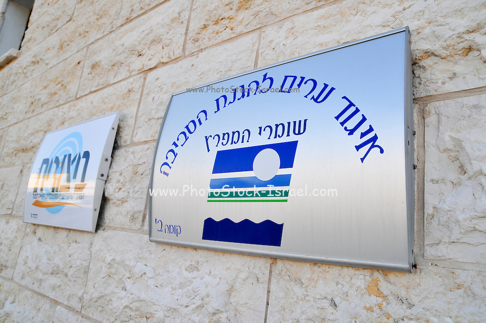 Israel, Haifa Bay, Air quality monitoring. Haifa Bay area is considered to be the most polluted are in Israel due to the heavy industry and refineries. Continues monitoring of the air is one method of finding ways to reduce airborne pollution
