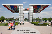 Olympic Park. Peace Gate.