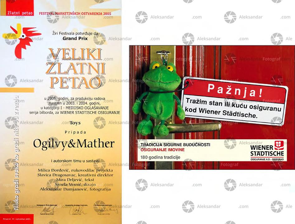 """""""Golden rooster"""" advertising award with creative team at Ogilvy Belgrade.Client: Wiener Stadtische"""