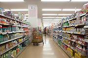 aisle in a large grocery store Japan