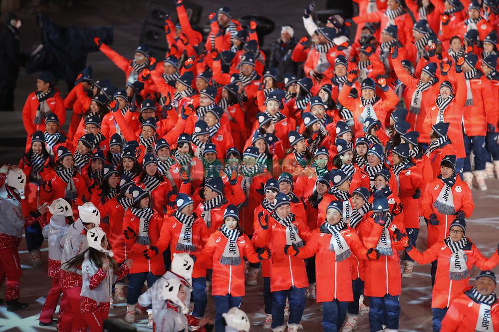 February 25, 2018 - Pyeongchang, KOREA - Athletes from Japan during the closing ceremony for the Pyeongchang 2018 Olympic Winter Games at Pyeongchang Olympic Stadium. (Credit Image: © David McIntyre via ZUMA Wire)
