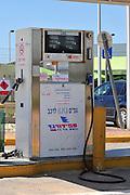 Israel, Liquefied petroleum gas pump at a petrol station