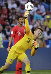 June 27, 2018 - Kazan, Russia - June 27, 2018. - Russia, Kazan. - FIFA World Cup 2018. Group F. Germany v South Korea (red T-Shirts), 2:0. (Credit Image: © Russian Look via ZUMA Wire)