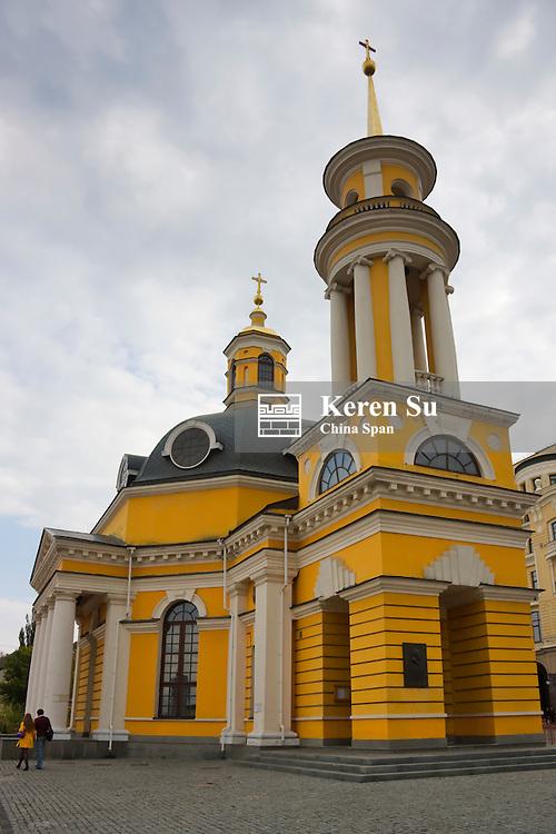 Church of Natizityjesus (Birth of Jesus), Kiev, Ukraine, Europe