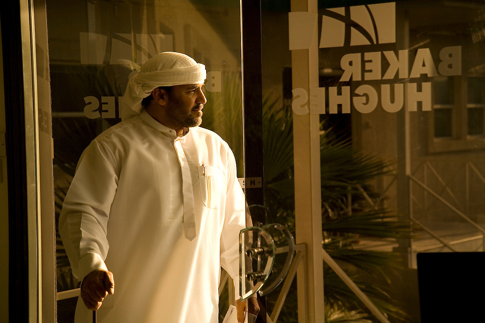 Baker Hughes Centrilift Dubai