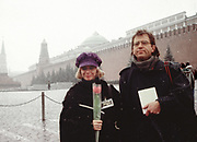 Peter Gabriel - Moscow 1989