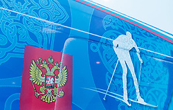 24.11.2017, Nordic Arena, Ruka, FIN, FIS Weltcup Langlauf, Nordic Opening, Kuusamo, im Bild das Wappen Russlands und eine Illustration eines Langläufers // the coat of arms of Russia and an illustration of a cross country skier during the FIS Cross Country World Cup of the Nordic Opening at the Nordic Arena in Ruka, Finland on 2017/11/24. EXPA Pictures © 2017, PhotoCredit: EXPA/ JFK