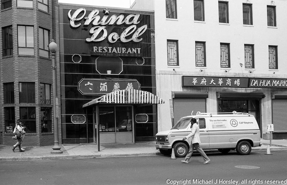 H Street NW Chinatown Washington DC