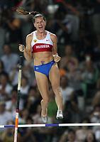 Yelena Isinbaeva (RUS) beim missglueckten Weltrekordversuch ueber 5.02 m © Urs Bucher/EQ Images