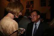 Julia Peyton-Jones and David Mills, Party hosted by Sir Richard and Lady Ruth Rogers at their house in Chelsea  to celebrate the extraordinary achievement of completing this year's Pavilion  by Olafur Eliasson and Kjetil Thorsenat at the Serpentine.  13 September 2007. -DO NOT ARCHIVE-© Copyright Photograph by Dafydd Jones. 248 Clapham Rd. London SW9 0PZ. Tel 0207 820 0771. www.dafjones.com.