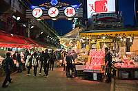 Ameyoko or Ameyocho is a busy shopping street dominated by small market-style stalls selling a wide variety of wares especially fish. Ameyoko runs parallel to the JR railway line with its large market under the railway tracks.