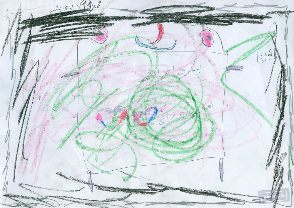 """Mouhammad / 11 / Daraa<br /> (He written """"i love my mam and dad""""...)"""
