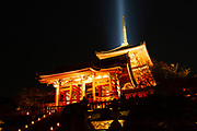 Shinto Temple illuminated at night, Kyoto, Japan
