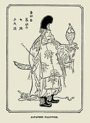 Japanese Falconer from the book ' Rambles in Japan : the land of the rising sun ' by Tristram, H. B. (Henry Baker), 1822-1906. Publication date 1895. Publisher New York : Revell