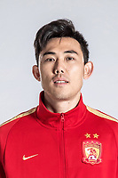 **EXCLUSIVE**Portrait of Chinese soccer player Li Xuepeng of Guangzhou Evergrande Taobao F.C. for the 2018 Chinese Football Association Super League, in Guangzhou city, south China's Guangdong province, 8 February 2018.