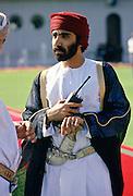 Security Guard, Oman, Gulf States