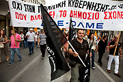 Teachers demonstrate against austerity measures and planned education reforms in Athens. The demonstration is against an education reform bill which aims to improve the operation of universities.