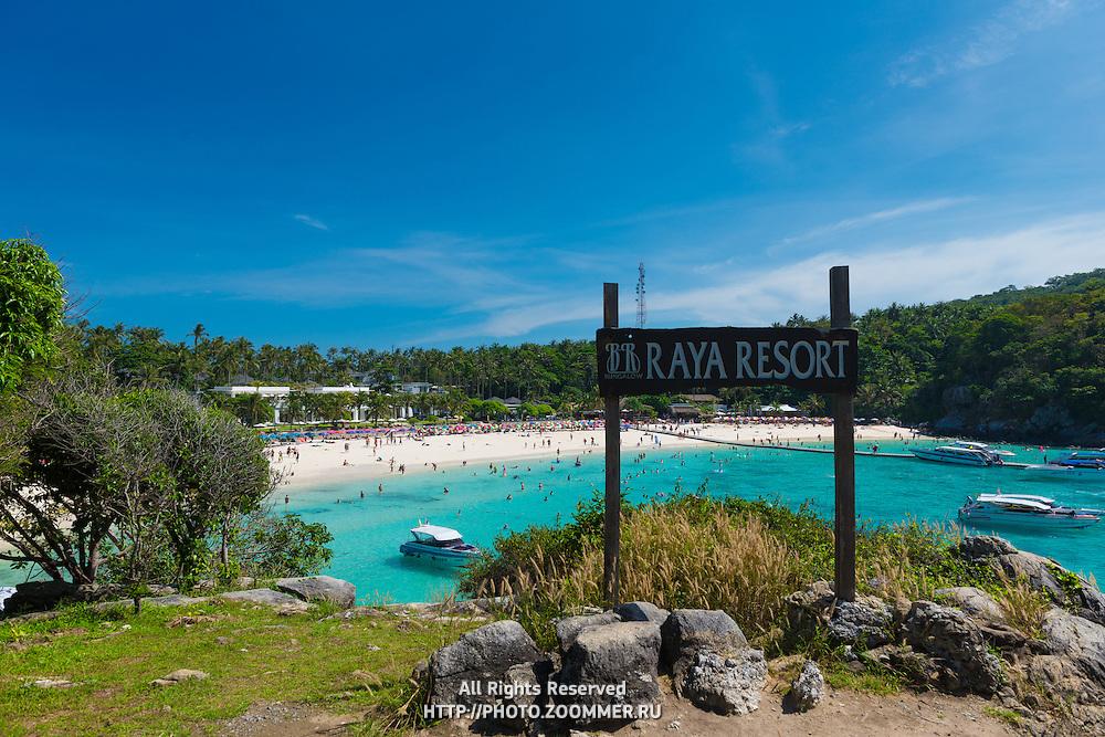Panorama of the beach from Raya resort viewpoint, Raya island, Thailand
