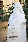 Leonidas 1967 - 1974. Priest. Thessaloniki, Macedonia, Greece