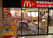 Mother and child share french-fries at a shopping mall McDonald's fast food chain, Kobe, Japan. (Supporting image from the project Hungry Planet: What the World Eats)