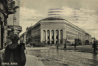 Zagreb : Burza. <br /> <br /> ImpresumZagreb : Papirna H. Ruždija, [1932].<br /> Materijalni opis1 razglednica : tisak ; 8,7 x 13,8 cm.<br /> NakladnikPapirna H. Ruždija<br /> Mjesto izdavanjaZagreb<br /> Vrstavizualna građa • razglednice<br /> ZbirkaGrafička zbirka NSK • Zbirka razglednica<br /> Formatimage/jpeg<br /> PredmetZagreb –– Trg hrvatskih velikana<br /> SignaturaRZG-THVEL-8<br /> Obuhvat(vremenski)20. stoljeće<br /> NapomenaRazglednica je putovala 1932. godine.<br /> PravaJavno dobro<br /> Identifikatori000954403<br /> NBN.HRNBN: urn:nbn:hr:238:274251 <br /> <br /> Izvor: Digitalne zbirke Nacionalne i sveučilišne knjižnice u Zagrebu
