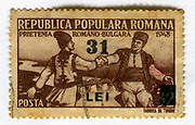 Romania Postage Stamp: Stamp depicts Romanian-Bulgarian friendship 1948 31 Lei Brown