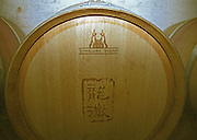 A barrel at the Beijing Dragon Seal Winery - they also use French barrels in China (Tonnellerie Radoux) Beijing, China, Asia
